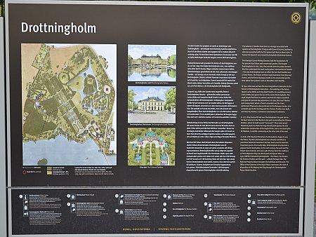 Palatul Drottningholm Stockholm 1