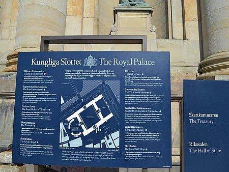 palatul regal din stockholm 2