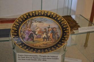 muzeul de istorie militara3 10 muzee interesante in Viena