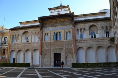 alcazar Sevilla obiective turistice